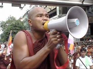 Burma+VJ