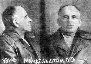 300px-NKVD_Mandelstam